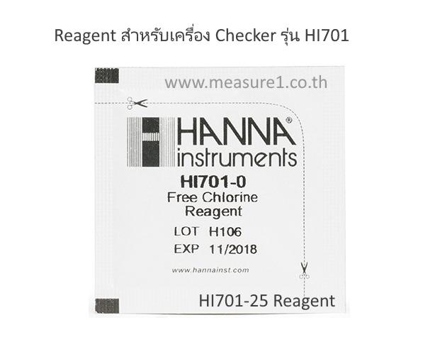 Reagent สำหรับเครื่อง HI701
