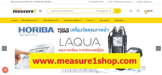 หน้าเว็บ www.measure1shop.com